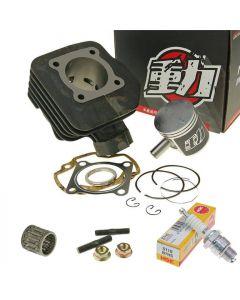 Zylinder Kit 70ccm NARAKU Peugeot stehend AC Buxy Elyseo Elystar Speedfight AC...